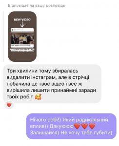 відеограф київ
